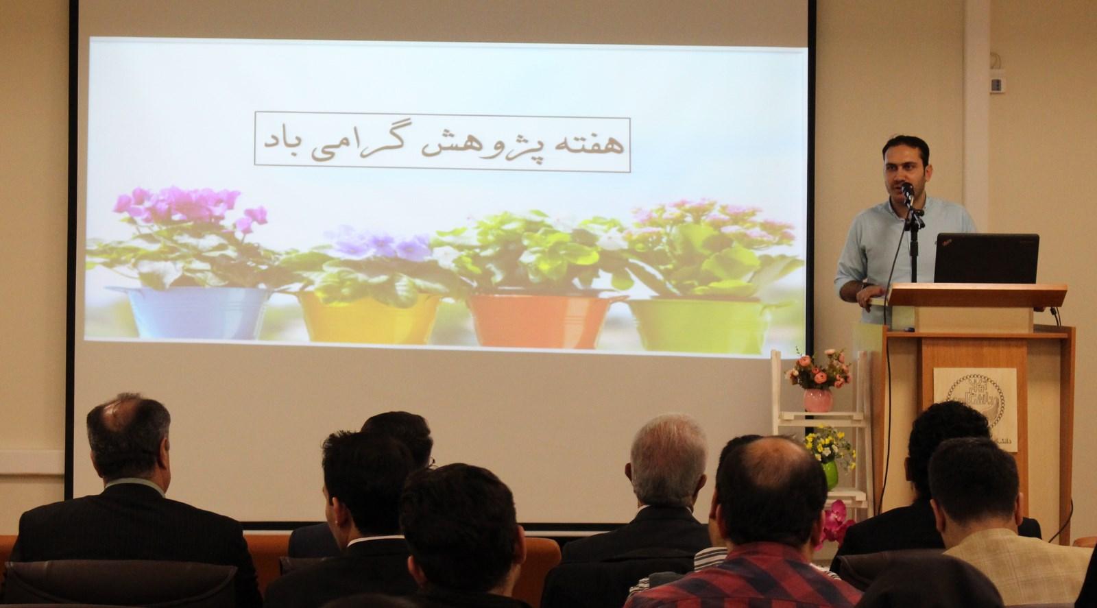 مراسم هفته پژوهش و تقدیر از برگزیدگان در دانشکده علوم وفنون نوین برگزار شد.