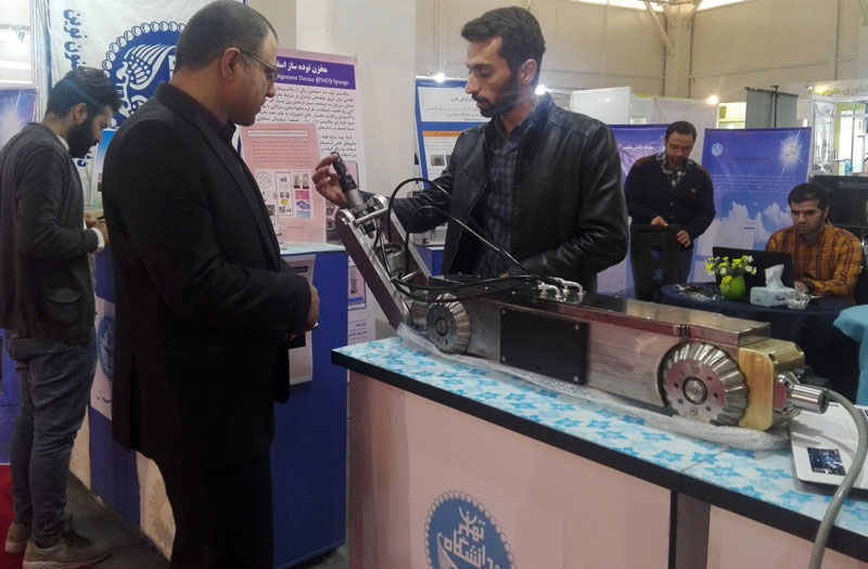 The presence of faculty of new sciences and technologies in the eighteenth research exhibition of the Ministry of Science, Research and Technology