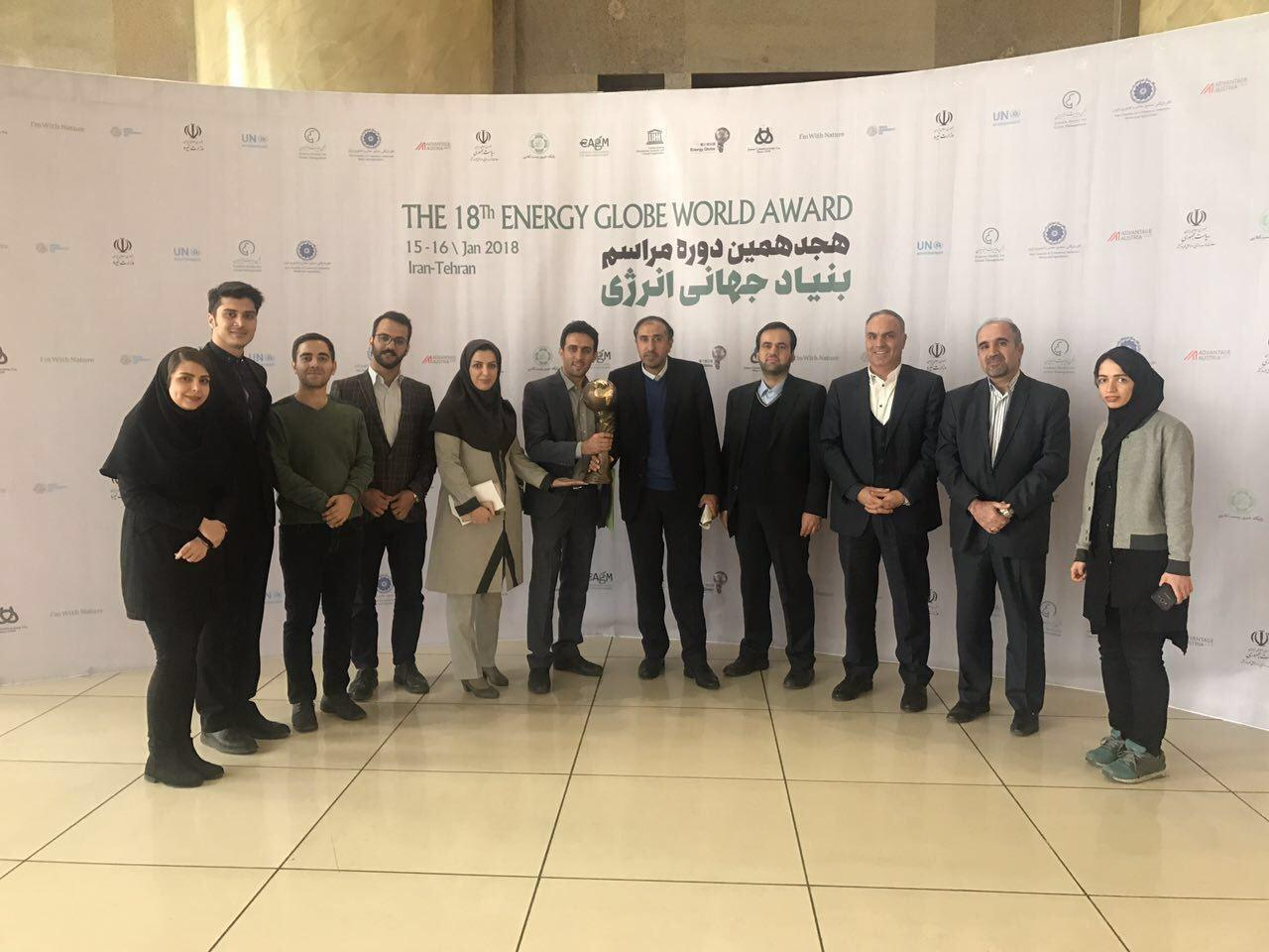 The International Award of the Energy Foundation has come to the research-applied project of Researchers of Faculty of New Sciences and Technologies