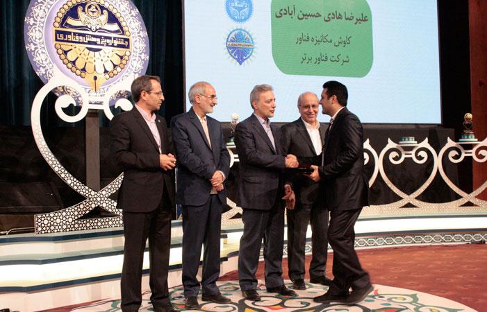 درخشش دانشکده علوم و فنون نوین در بیست و ششمین جشنواره پژوهش و فناوری دانشگاه تهران